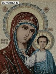 картина, гобелен, икона, Казанская икона БМ