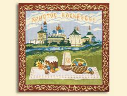 Гобелен, салфетка, Пасхальный пейзаж, гобеленовая ткань, магазин гобеленов