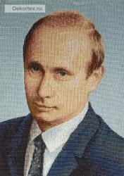 картина, гобелен, Путин В.В., оккупант, предатель Родины